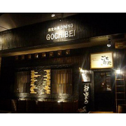 Japanese Private Room Dining GOCHI-BEH