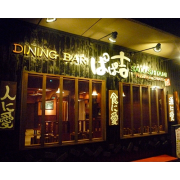 DINING BAR PAPAKICHI